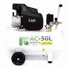 Воздушный компрессор IVT AC-50L