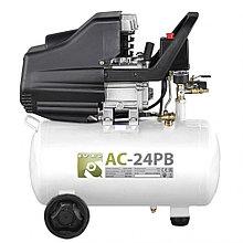 Воздушный компрессор IVT AC-24PB