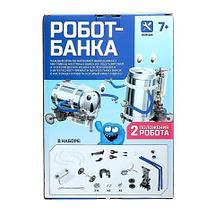 Конструктор для опытов Эврики «Робот - Банка», фото 2