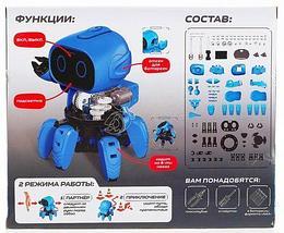 Конструктор электронного робота «Спока» с инфракрасными сенсорами, фото 3
