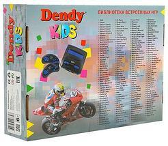 Приставка игровая телевизионная «Dendy KIDS 8-bit» + 195 встроенных игр, фото 2