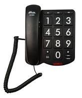 Телефон проводной с большими кнопками «Ritmix» RT-520 для пожилых слабовидящих людей (Черный)