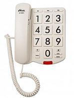 Телефон проводной с большими кнопками «Ritmix» RT-520 для пожилых слабовидящих людей (Белый)