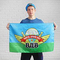 Берет «ВДВ», флаг 60х90 см