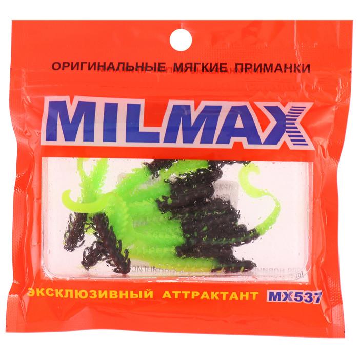 Приманка силиконовая Milmax «Сколопендра 2» №012 съедобная, 12 шт.