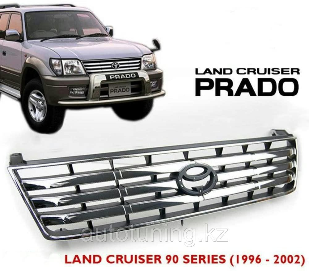 Решетка радиатора на Land Cruiser Prado 95 1996-2002 Горизонтальные полосы!