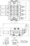 Гидрораспределитель аналог РП-70, трех-секционный, без фиксации, импортный, фото 3