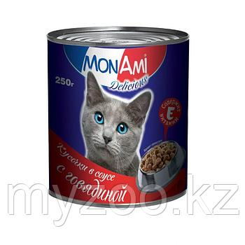 MonAmi - Консервы для кошек (говядина кусочки в соусе) 250 гр