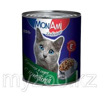 MonAmi - Консервы для кошек (индейка кусочки в соусе) 250 гр