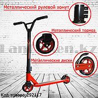 Трюковой самокат усиленный с металлическим хомутом и дисками черный с красным рулем (диаметр колеса 110 мм)