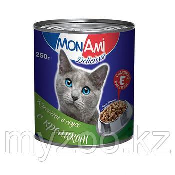 MonAmi - Консервы для кошек (кролик кусочки в соусе) 250 гр