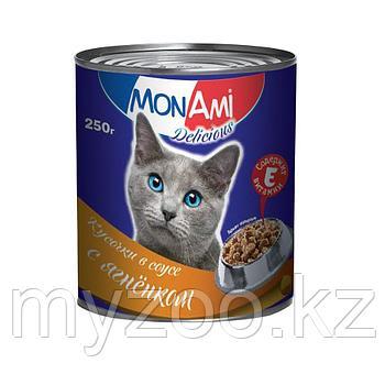 MonAmi - Консервы для кошек (ягненок кусочки в соусе) 250 гр