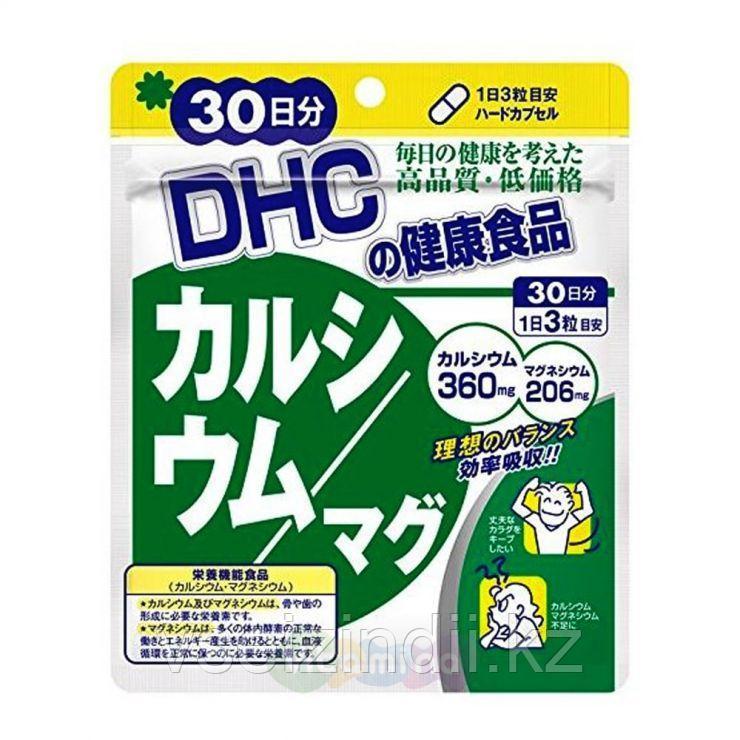 Кальций и магний DHC на 30 дней