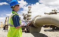 Разработка документов по промышленной безопасности