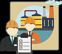 Аудит промышленной безопасности