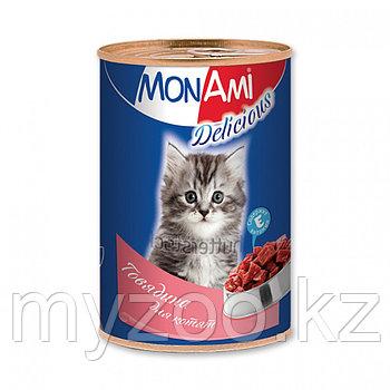 MonAmi - Консервы для котят (говядина) 350 гр