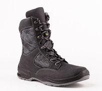 Ботинки мужские БМН-235 Т