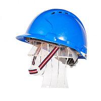 Каска промышленная защитная с повышенными эксплуатационными характеристиками