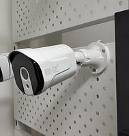 IP видеокамера уличная 2Мп