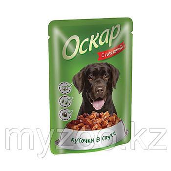 Оскар влажный корм с говядиной 85 гр
