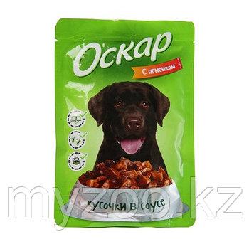 Оскар влажный корм с ягненком 85 гр