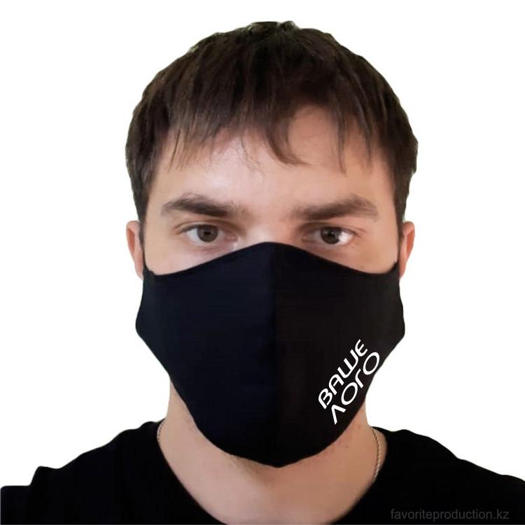 Маски оптом. Многоразовая маска, мужская, с логотипом.