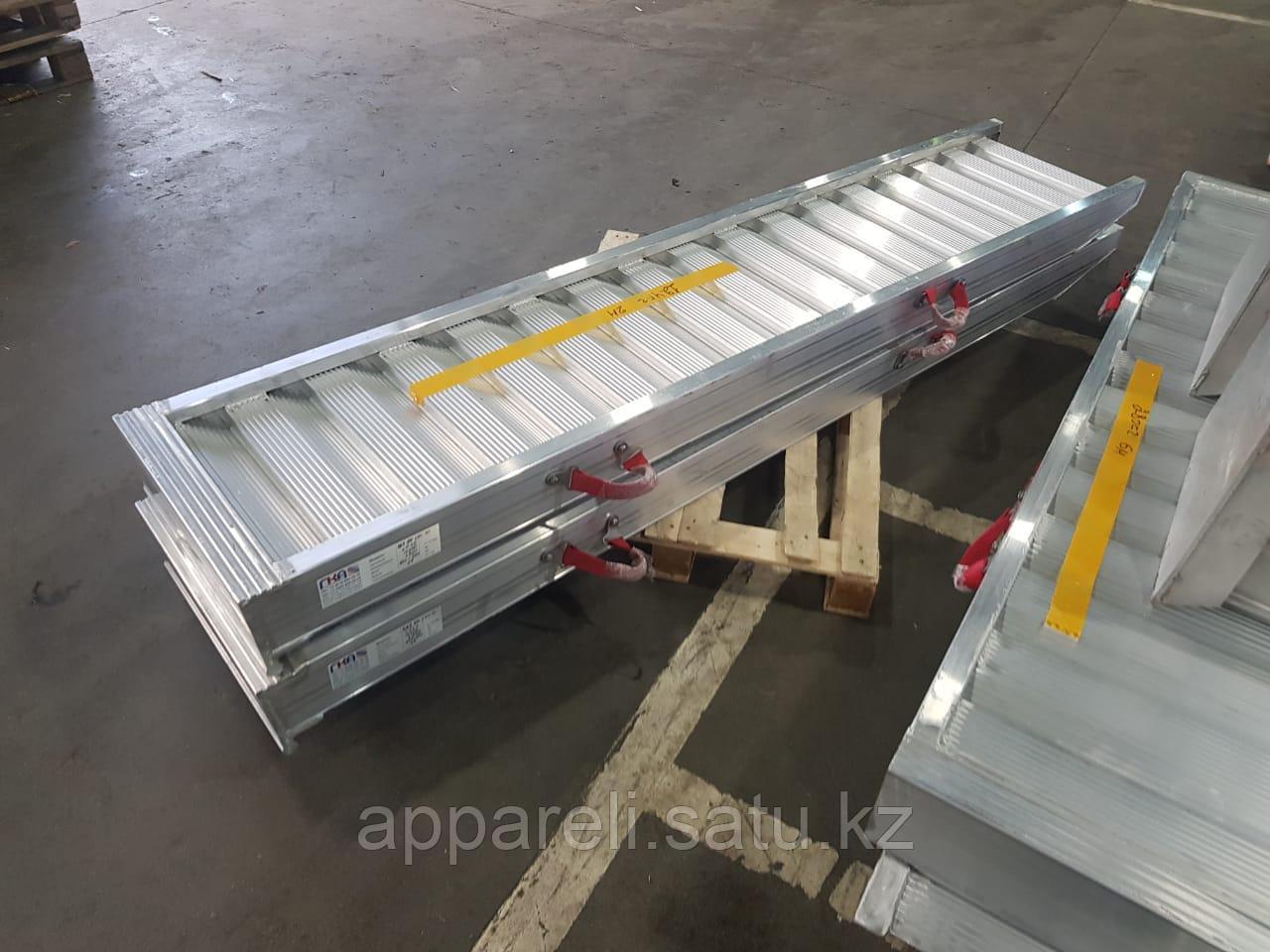 Алюминиевые аппарели от производителя 2 метра, 11 тонн