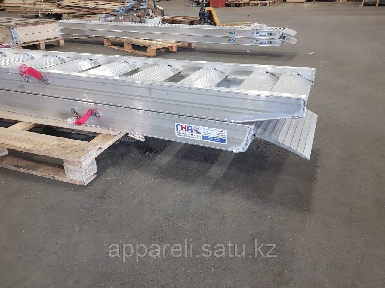 Алюминиевые аппарели от производителя 2,5 метра, 7,5 тонн