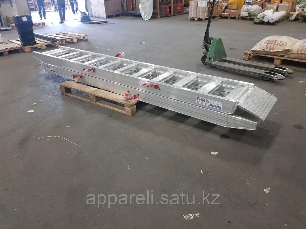 Алюминиевые аппарели от производителя 3 метра, 7 тонн