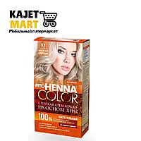 4892 Cтойкая крем-краска для волос серии «Henna Сolor», 9.1 тон пепельный блондин 115мл.