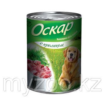 Оскар влажный корм для собак с кроликом 350 гр