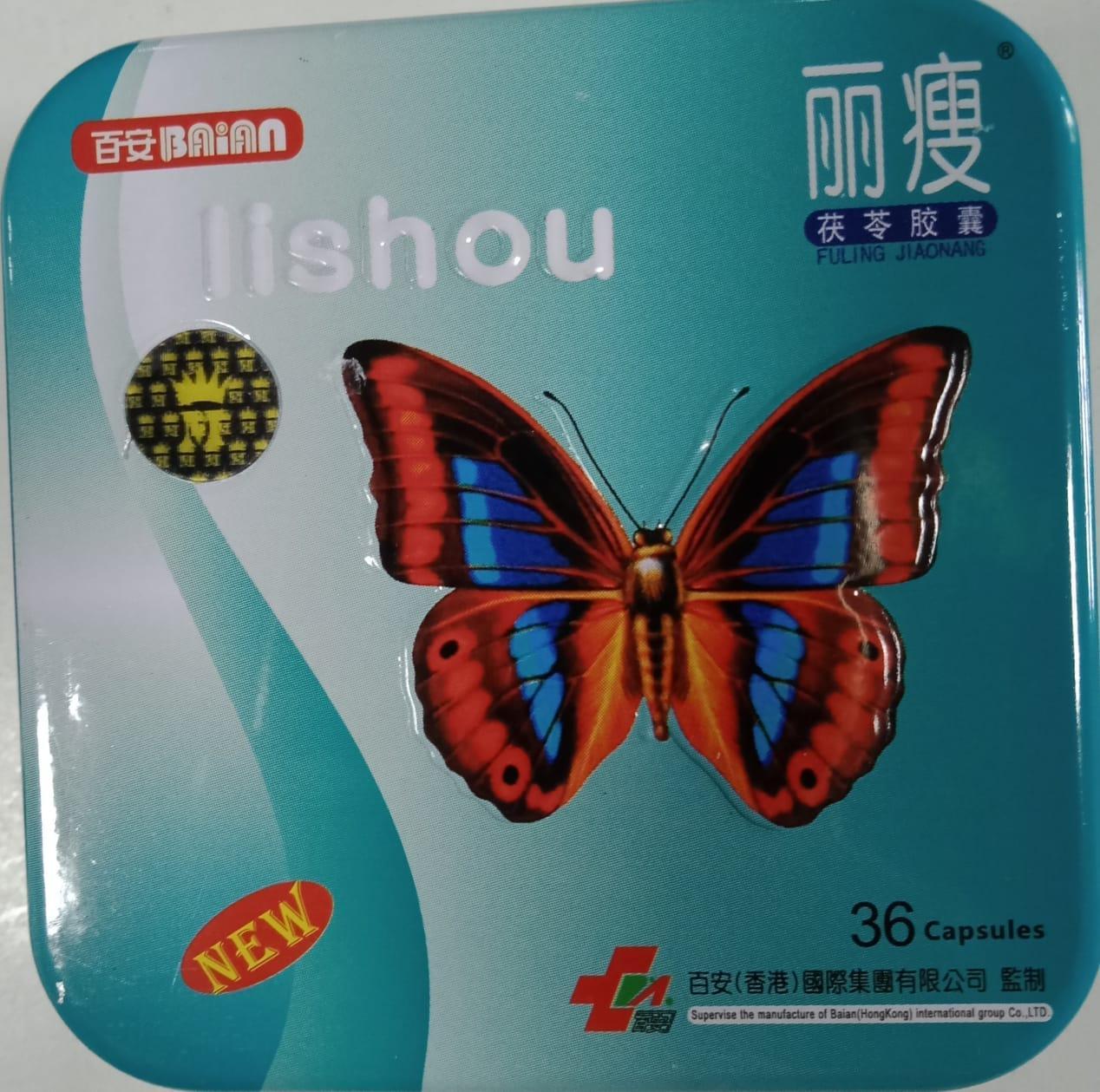 Lishou (Лишоу)