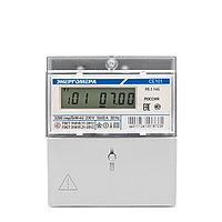 Счетчик электроэнергии однофазный CE101-R5.1
