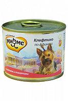 Влажный корм для собак всех пород Мнямс Клефтико по-Афински ягненок с томатами