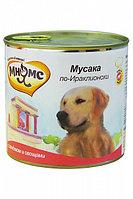 Влажный корм для собак всех пород Мнямс Мусака по-Ираклионски с ягненком и овощами, фото 1
