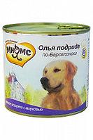 Влажный корм для собак всех пород Мнямс Олья Подрида по-Барселонски мясное ассорти с морковью, фото 1