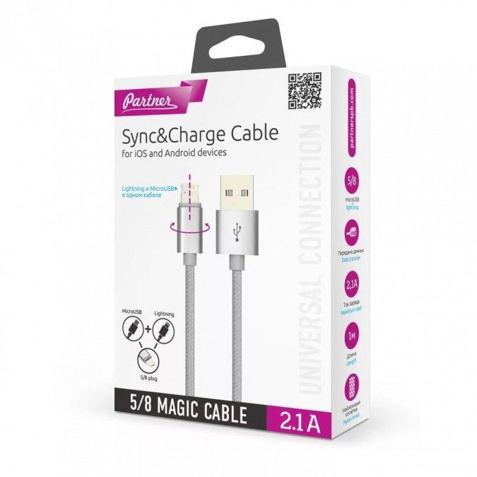 Кабель OLMIO USB 2.0 - MAGIC 5/8 microUSB+lightning (серый)