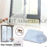 Москитная сетка для окон на самоклеящейся лентой для крепления (белая) 150*150