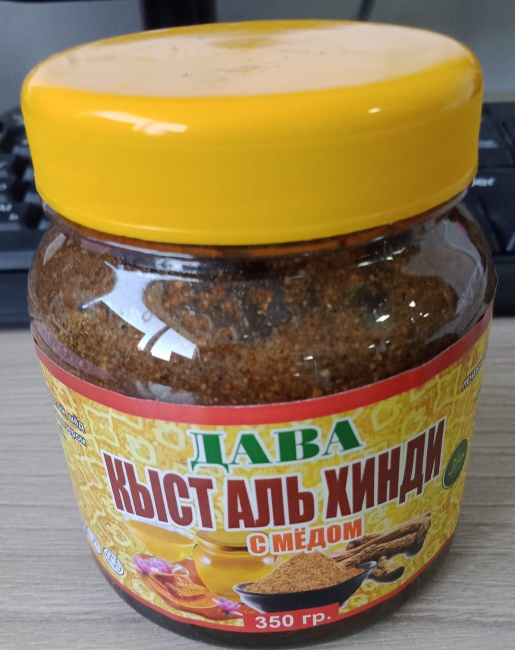 Кыст аль-хинди с медом, 350 г