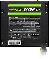 Блок питания Zalman ZM600-XE  600W
