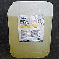 Средство для мытья посуды PROF Лимон 10 литров