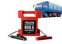 Портативный Jump Starter для автобусов ,грузовиков , тракторов