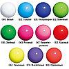 Мяч гимнастический матовый 18,5 см Chacott