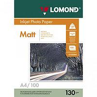 130g A4 100л Lomond матовая\матовая 2-х стор. L0102004 (14п.в кор) dual side