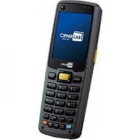 ТСД CipherLab 8600 A860SLFB212U1(A860SLFB212V1)