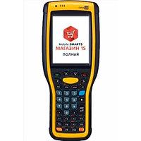 Комплект CipherLab 9700 «Магазин 15, ПОЛНЫЙ» RTL15C-OEM-9700A