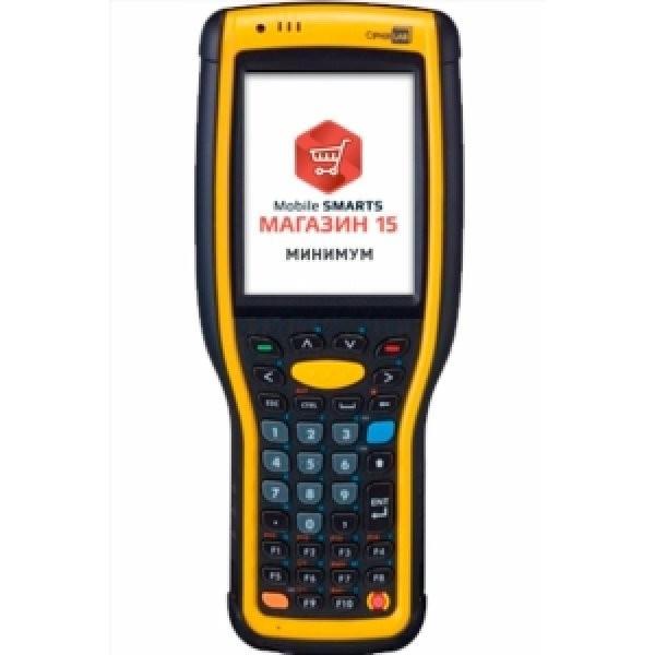 Комплект CipherLab 9700 Магазин 15, МИНИМУМ RTL15M-OEM-9700A