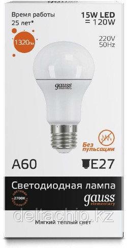 23215   Gauss лампа Elementary A60 15W E27 2700K