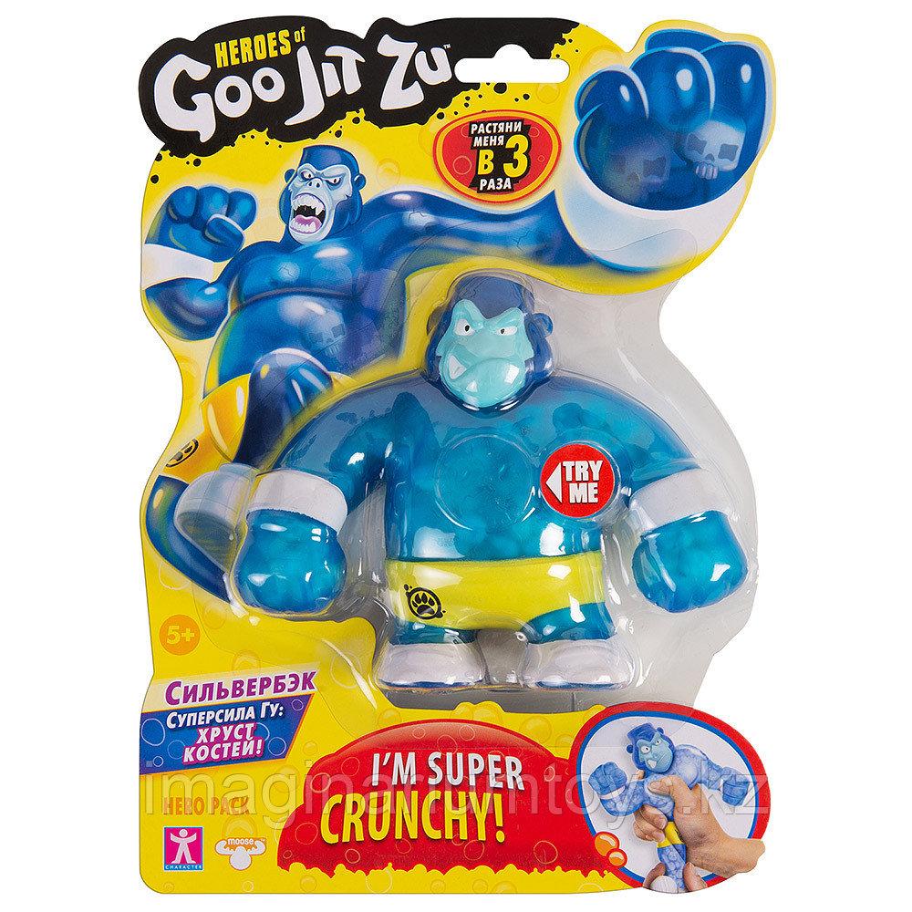 Игрушка Гуджитсу Сильвербэк обезьяна тянущаяся фигурка Goo Jit Zu - фото 7