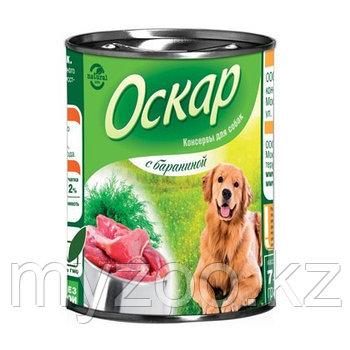 Оскар влажный корм для собак с бараниной 750 гр